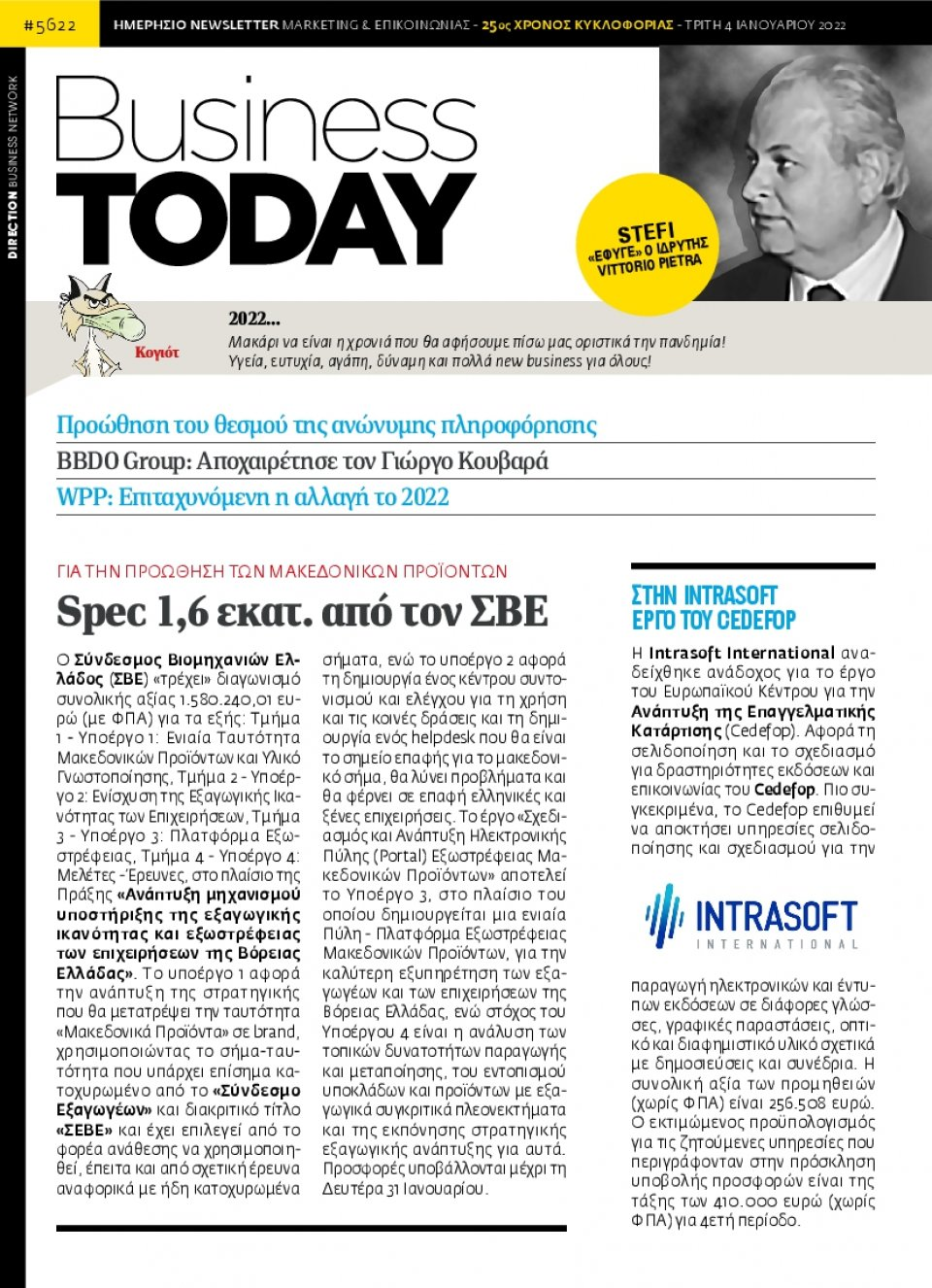 1d7974c16f9 Bloomberg: Από το επόμενο έτος η μεταφορά φυσικού αερίου, μέσω του ...