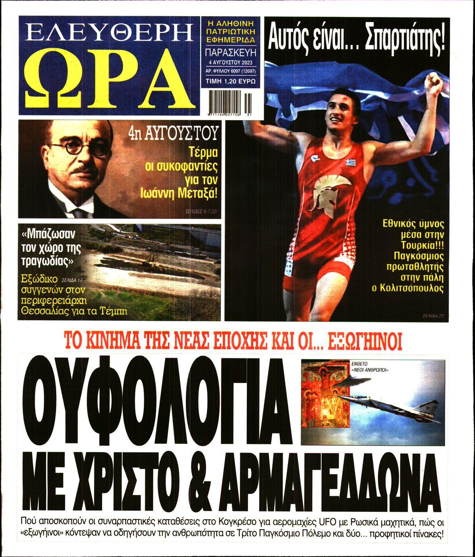 64f4bf3104f5 Συνάντηση του γραμματέα της ΚΕ του ΣΥΡΙΖΑ