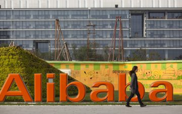 Alibaba Group results