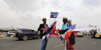 Supporters of Yemeni ex-president Ali Saleh in Sana'a