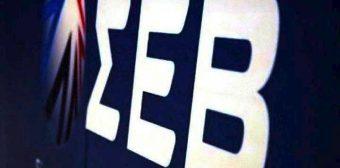 w21-172221sev